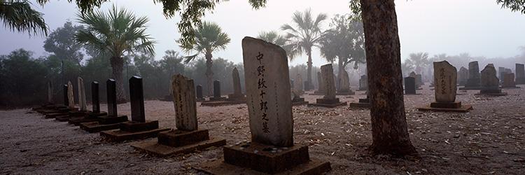 Japanese Cemetery